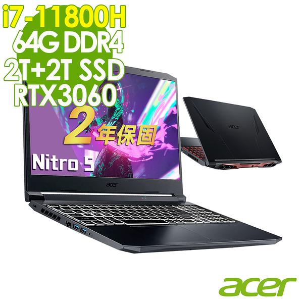 【現貨】ACER AN515-57-74AB (i7-11800H/32G+32G/RTX3060-6G/2TSSD+2TSSD/W10/15FHD)特仕繪圖筆電