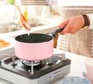 索拉彼16cm鍋具組合奶鍋煎鍋不粘鍋平底鍋早餐鍋煎蛋鍋寶寶輔食鍋 3C優購