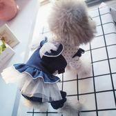狗狗四腳連身裙公主泰迪裙子狗狗衣服寵物泰迪貴賓犬衣服   蓓娜衣都