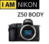 NIKON Z50 單機身 BODY 國祥公司貨 保固一年 (一次付清)登錄送原電+64G記憶卡 (11/30)