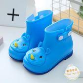 雨鞋兒童雨鞋男童女童寶寶雨靴公主防水防滑學生可愛卡通水靴水鞋四季【父親節好康八八折】