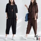 文藝純色棉麻寬鬆半袖上衣 蘿卜哈倫九分褲兩件時尚套【99狂歡購物節】