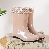 時尚雨鞋女士中筒防滑水鞋膠鞋成人水靴【極簡生活】