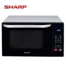-贈強化盤3入組 SP-2005- SHARP 夏普 25L多功能自動烹調燒烤微波爐 R-T25KG-W-