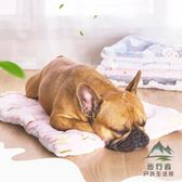 狗墊子寵物毛毯貓墊子棉墊睡墊狗被子狗窩貓窩【步行者戶外生活館】