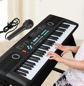 兒童61鍵電子琴女孩鋼琴初學啟蒙教育寶寶早教音樂3-8歲 FF282【Rose中大尺碼】