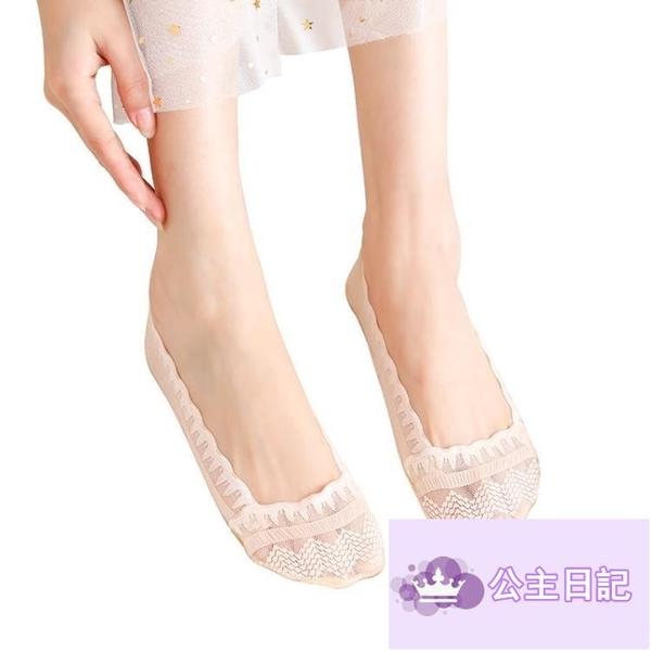 5雙 襪子女冰絲短襪隱形船襪純棉襪底不掉跟防滑淺口蕾絲薄款防臭【公主日記】