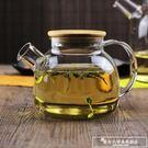 高硼硅耐熱玻璃 涼水壺 冷水壺 茶壺 耐...