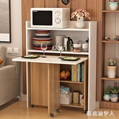 簡易折疊餐桌家用小戶型可移動餐桌邊柜組合長方形折疊桌子吃飯桌 PA12905『棉花糖伊人』