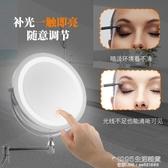 浴室led化妝鏡帶燈雙面摺疊梳妝放大鏡壁掛式伸縮免打孔酒店鏡子 1995生活雜貨