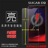 ◆亮面螢幕保護貼 SUGAR 糖果手機 C12 保護貼 軟性 高清 亮貼 亮面貼 保護膜 手機膜
