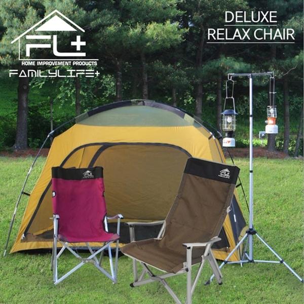 【FL生活+】多功能鋁合金露營野餐折疊椅-加高強化款(FL-001)釣魚~居家~加粗加高~開合只要1秒