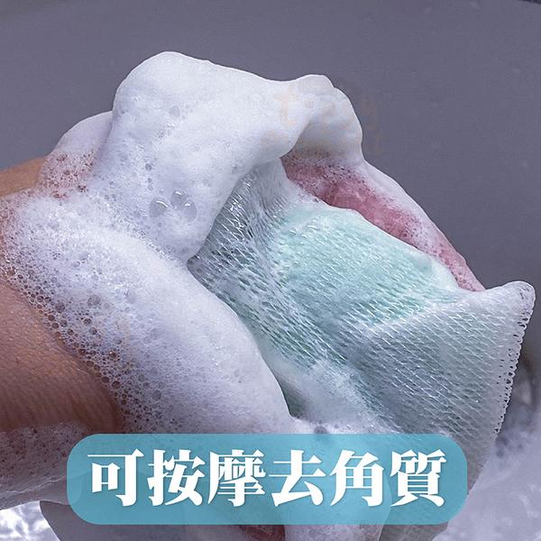 肥皂起泡網【DM000】肥皂起泡網袋 起泡袋 香皂袋 束口袋 打泡網 網袋 手工皂 可掛式 肥皂 起泡網