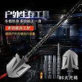 工兵鏟軍工多功能戶外特種兵軍版兵工錳鋼鐵鍬鐵鏟子 QQ9667『MG大尺碼』