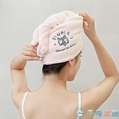 家用干發帽珊瑚絨吸水速干洗頭包頭巾【千尋之旅】