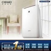 【CHIMEI奇美】6L時尚美型新一級能效節能除濕機(RH-06E0RM)