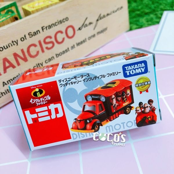 日版 Tomica 禮盒組 新幹線運輸拖車 小汽車 3入小車 COCOS TO175