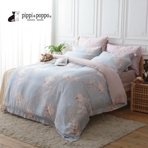 pippi poppo 60支天絲銀纖維 四件式兩用被床包組 花間輕落 (雙人特大7尺)