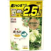 BOLD 植物精萃三合一洗衣膠囊38顆【愛買】