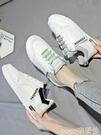 熱賣休閒鞋 百搭小白鞋女2021新款秋冬季學生休閒運動女鞋老爹板鞋白鞋子【618 狂歡】
