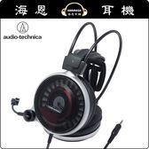 """【海恩數位】日本鐵三角 ATH-ADG1 電競用耳機麥克風組 最適合""""FPS""""的開放型耳機麥克風組"""