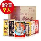 【南紡購物中心】美雅宜蘭餅 典藏宜蘭餅禮盒