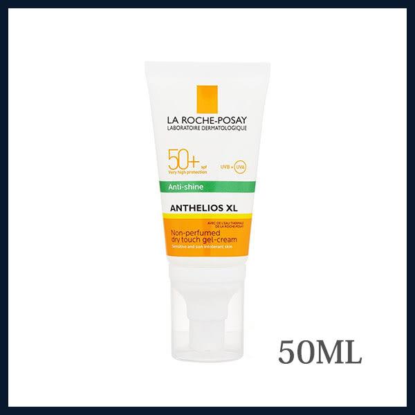 LA ROCHE-POSAY 理膚寶水 安得利清爽極效防曬乳 50+SPF 50ML