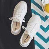 帆布鞋 正韓夏季小白鞋韓版帆布鞋潮流男鞋百搭休閒鞋白色布鞋潮【快速出貨八折搶購】