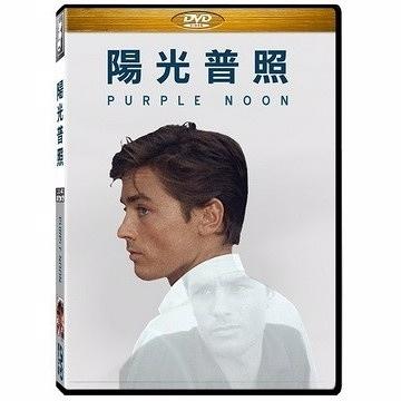 【停看聽音響唱片】【DVD】陽光普照(AK 4K數位修復)