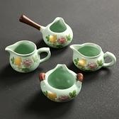 傳藝窯汝窯開片側把公道杯木柄功分茶器勻杯大號陶瓷