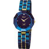 Ogival 瑞士愛其華 陶瓷系列 紳藍爵士陶瓷雅痞真鑽腕錶