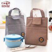 飯盒包手提包防水手提便當包女飯盒袋帶飯包帆布保溫袋子