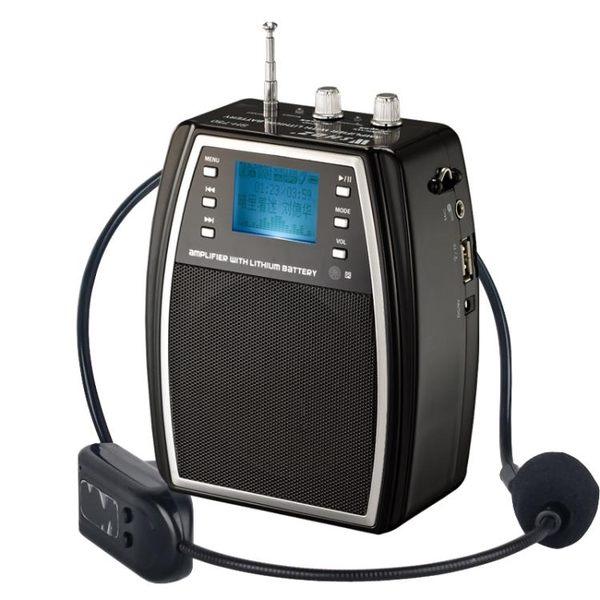 小蜜蜂擴音器教學無線耳麥大功率教師專用喇叭唱戲機igo 道禾生活館