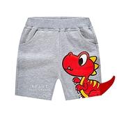 呆萌恐龍尾巴造型短褲 灰色 童裝 短褲 褲子