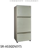 【南紡購物中心】聲寶【SR-A53GDV(Y7)】530公升玻璃三門變頻琉璃金冰箱