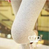 內搭長褲 春秋螺紋女外穿純棉薄款豎條紋九分褲小腳褲