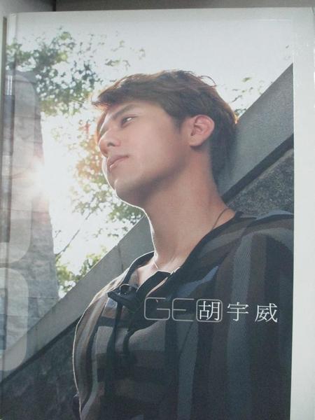 【書寶二手書T1/寫真集_D6W】胡宇威‧GEO同名精裝寫真_胡宇威