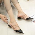 包頭涼鞋女外穿夏季新款網紅百搭中粗跟鉚釘尖頭半拖鞋小碼313233 快速出貨