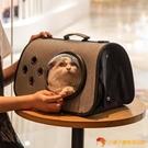太空艙貓咪背包貓包外出寵物包斜挎手提籠子書包【小獅子】