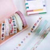 【BlueCat】語閒基礎色系列和紙膠帶 紙膠帶