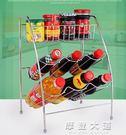 304不銹鋼調料架子廚房置物架三層調味架調味瓶收納架igo「摩登大道」