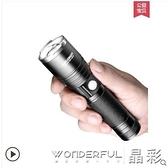 手電筒 手電筒強光可充電超亮小氙氣特種兵1000戶外w便攜多功能led遠射燈 晶彩 99免運