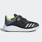 Adidas Fortarun CF K 男女孩 小童鞋 黑 藍綠 魔鬼氈 休閒運動鞋 耐磨 緩震 CQ0000