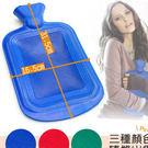兩用冰敷袋熱敷袋1750ML(送布套)冰...