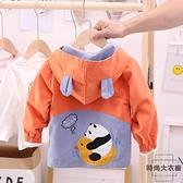 男童春秋裝風衣童裝寶寶卡通可愛夾克兒童外套洋氣【時尚大衣櫥】