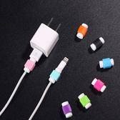 [拉拉百貨]單色充電線保護套 IPhone專用 蘋果手機 傳輸線 數據線 傳輸線 單色 apple 保護套