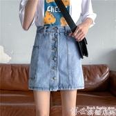 短裙 夏季大碼胖mm高腰內襯防走光牛仔短裙女寬鬆a字半身裙潮 博世