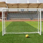 兒童足球門框三人四人制送網 室內戶外簡易移動幼兒園小球門  古梵希igo