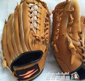 外貿棒球壘球手套全豬皮成人投手內野外野通用訓練內外場T檔  魔方數碼館