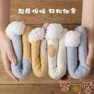 聖誕襪女羊羔絨可愛加絨加厚保暖襪中筒睡眠襪【聚可愛】